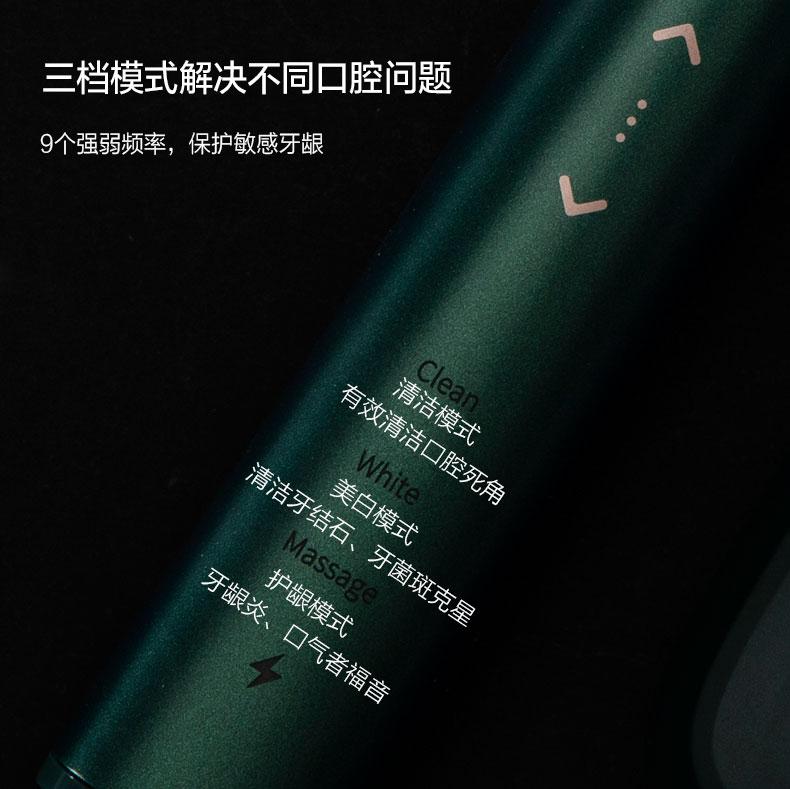 CN802-詳情頁_06.jpg