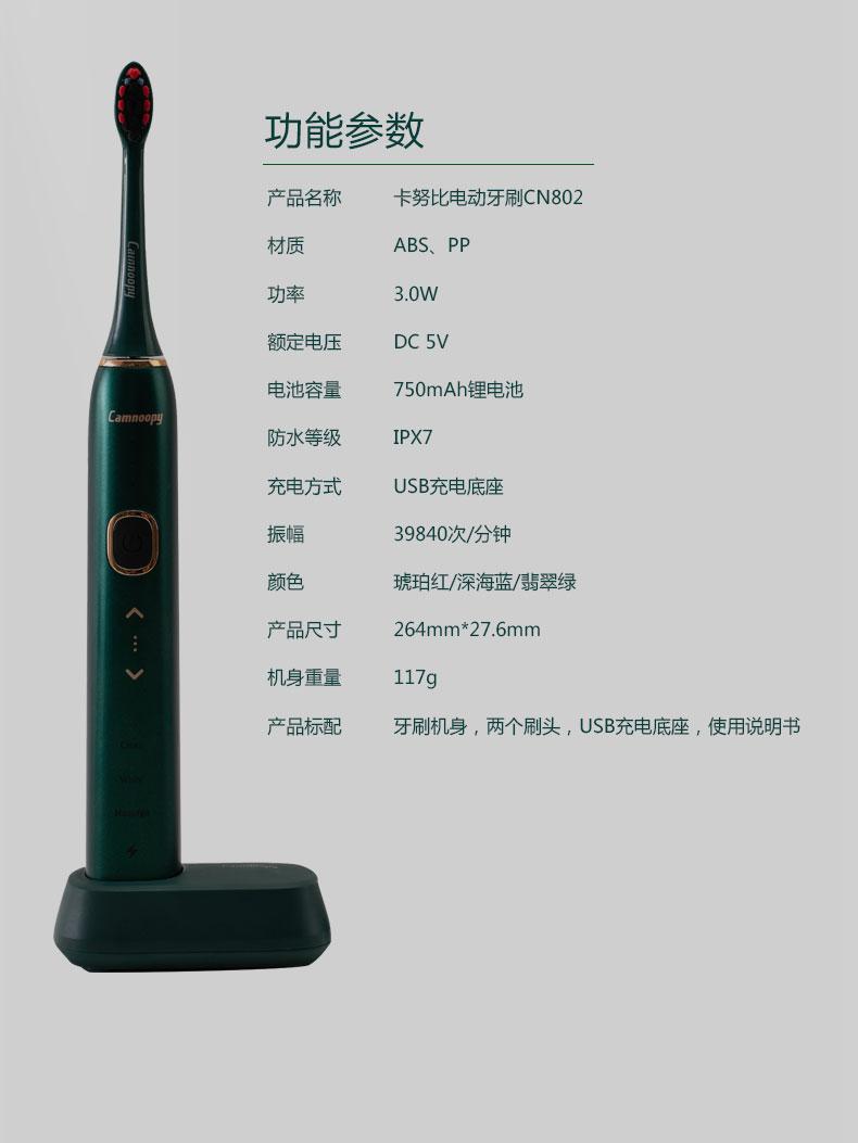 CN802-詳情頁_15.jpg